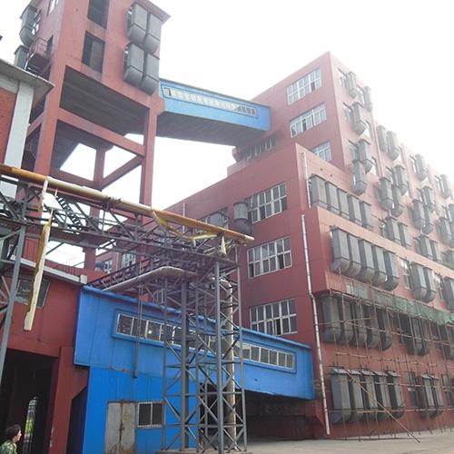 开滦集团唐山矿业分公
