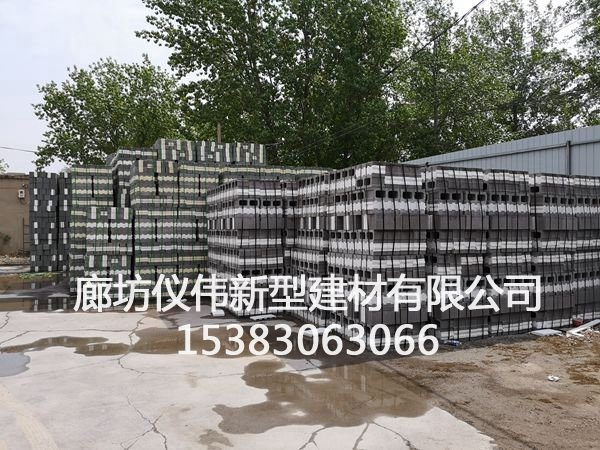 保温砌块生产方式的类型