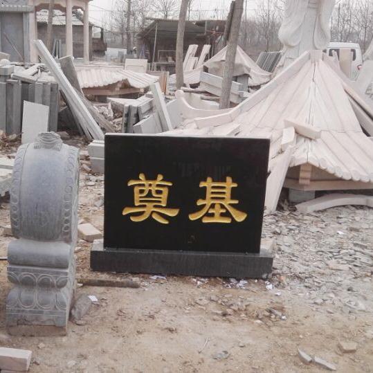 郑州奠基石-郑州哪有