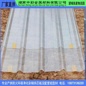 PVC透明瓦 半透明瓦  采光瓦 厂家直销 诚信中彩 产品质检通过