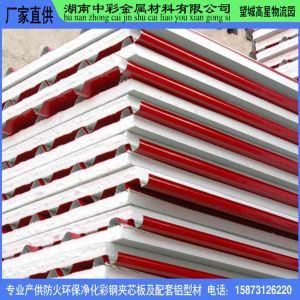 【厂家直供】长沙夹芯瓦楞板 望城屋面彩钢夹芯瓦 市质检通过