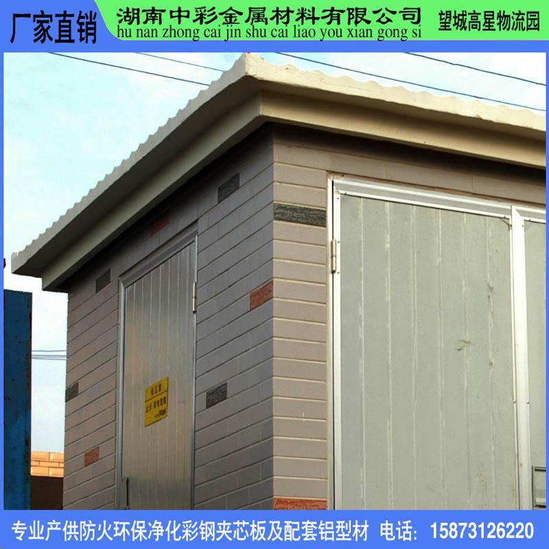 专业制作生产配电车间及配套材料/中彩产品质检通过