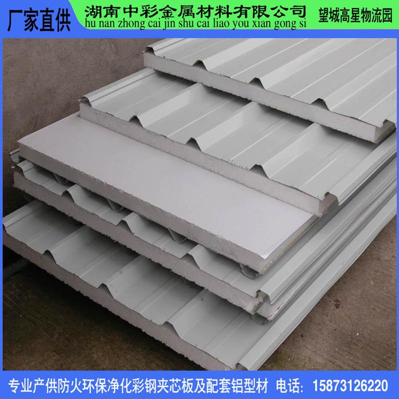 厂家热销 彩钢夹芯板 复合彩钢板 彩钢瓦 望城夹芯板