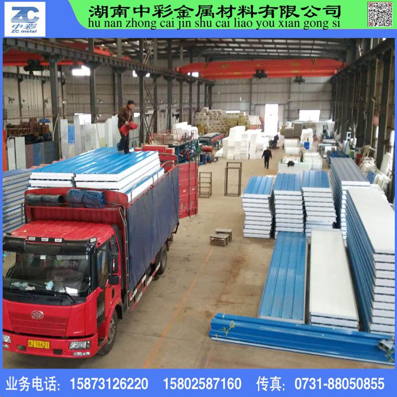 大量供应防火防腐保温长沙夹芯板 望城夹芯瓦/市质检通过产品