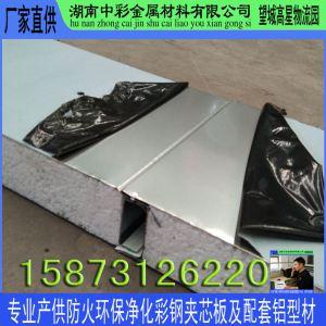 浏阳不锈钢泡沫夹芯板 不锈钢岩棉夹芯板 不锈钢玻镁夹芯板 不锈钢硅岩夹芯板