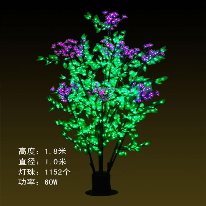 DX-1152灯-1.8米60W丁香花  LED树灯