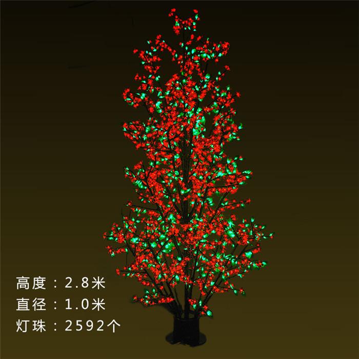 DX-2592灯-2.8米125W绿叶红花   LED景观树灯