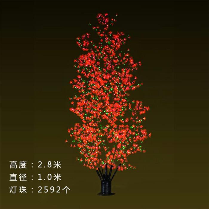 DX-2592灯-2.8米135W红花绿叶   LED树灯批发