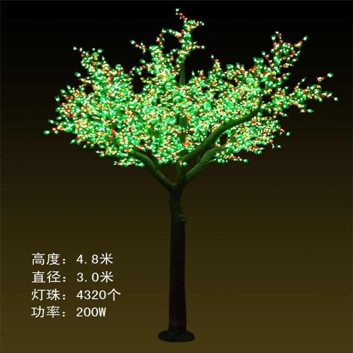 GS-4320灯-4.8米金桔树  LEd树灯批发