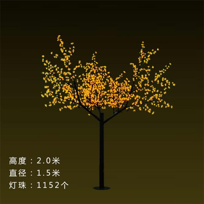 LED树灯1152灯-2.0米58W黄色 景观树灯 树灯厂家