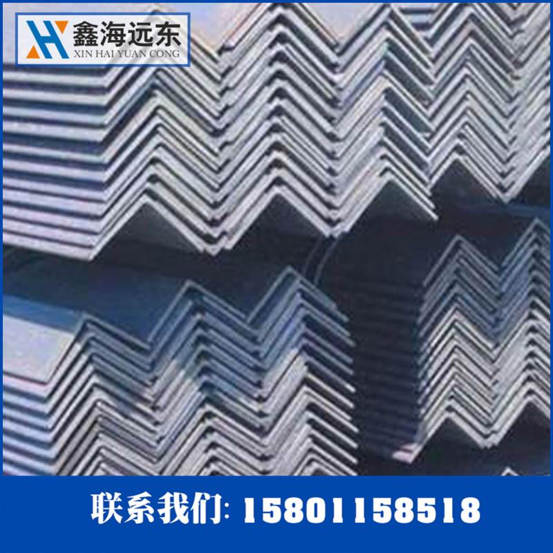 北京角钢批发