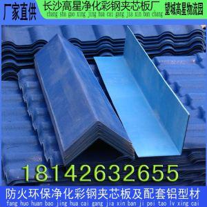 厂家直供各种厚度颜色的pvc合成树脂硫璃瓦/可定尺寸生产环保无污染