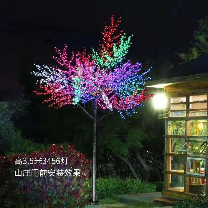 树灯 仿真树灯 yq-七彩-2304灯-3.5米