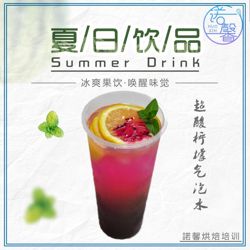 唐山饮品培训