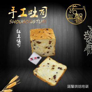 唐山学做面包