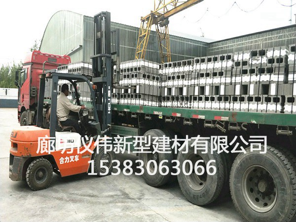 北京保温砌块厂家|承德保温砌块|涿州保温砌块价格