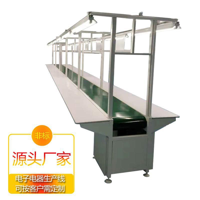东莞烤漆生产线