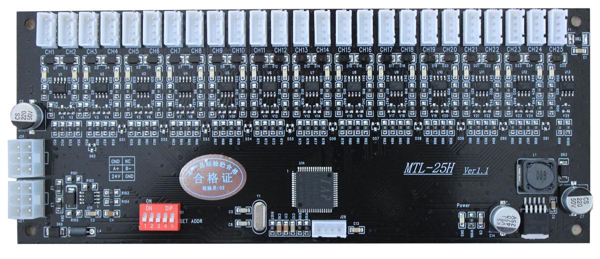 湖南锁控板SK-24H