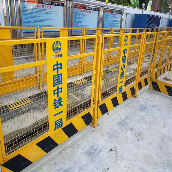 郑州基坑护栏