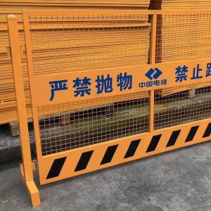 河南基坑护栏租赁厂家