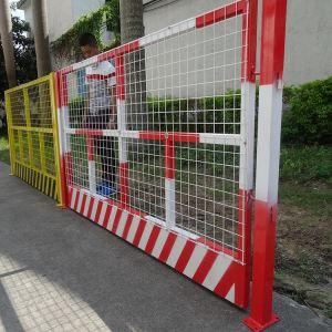 基坑护栏施工