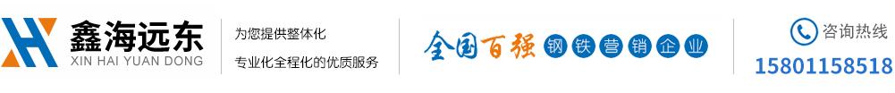 北京无缝管