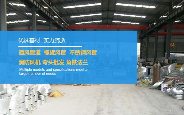 郑州占领通风设备有限公司